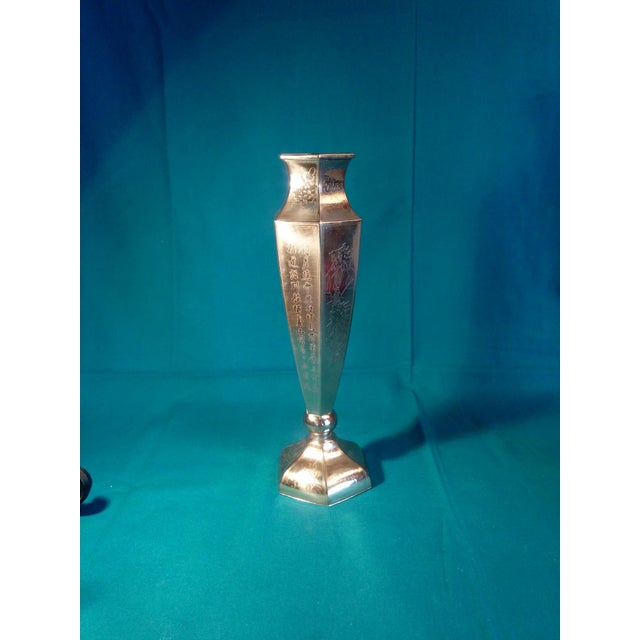 Inscribed Tall Silver Pedestal Vase For Sale In Palm Springs - Image 6 of 8