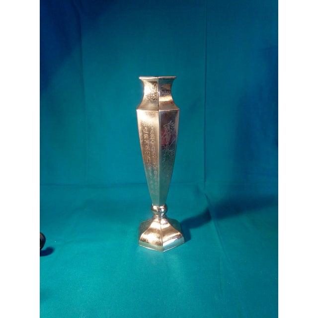 Inscribed Tall Silver Pedestal Vase - Image 6 of 8