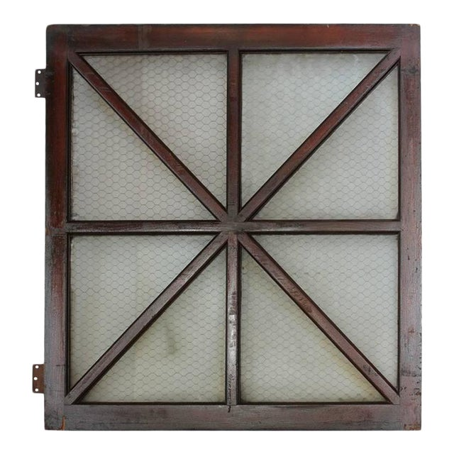Early 1900s American Wood and Chicken Wire Glass Window - Image 1 of 5