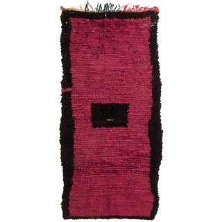 Contemporary Moroccan Pink and Black Pile Rug - 3′4″ × 6′10″ For Sale
