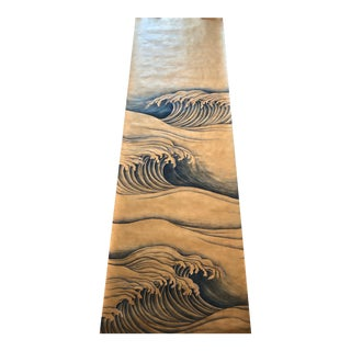 """Gracie Handpainted """"Waves"""" Wallpaper Panel For Sale"""