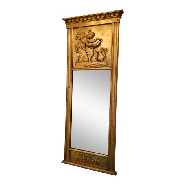 Tall Antique French Golt Gold Trumeau Mirror For Sale