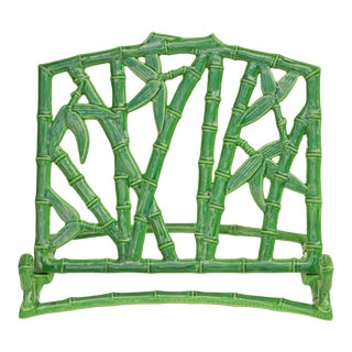 Faux Bamboo Enameled Cast Iron Book Stand