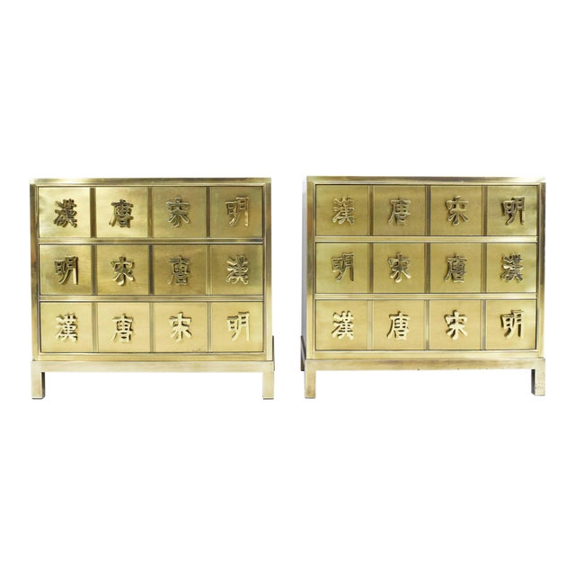 "Mastercraft ""Four Dynasty's"" Brass Veneer Commode Nightstands Chests - a Pair For Sale"
