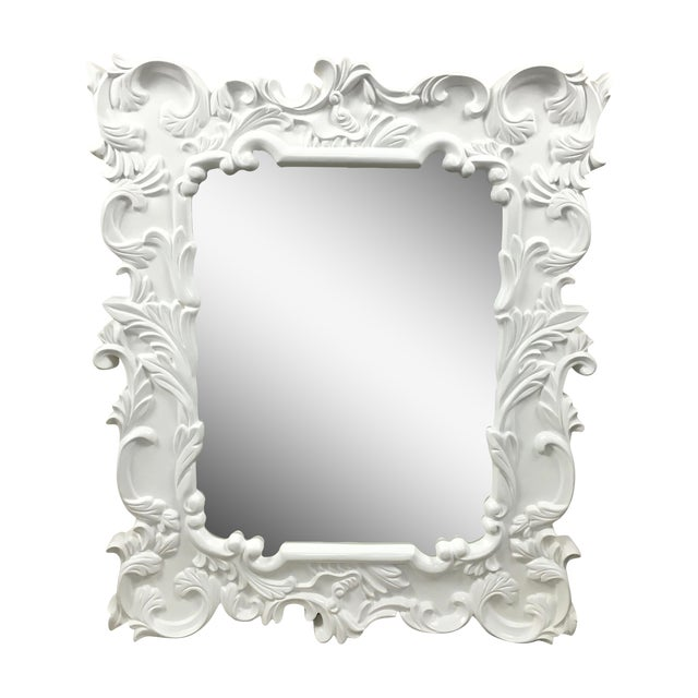 White Wall Mirror by Horchow - Image 1 of 7