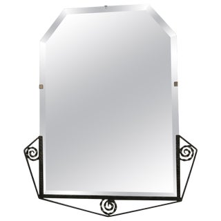 French Art Deco Hand Hammered Iron Beveled Mirror in Nickel Finish For Sale