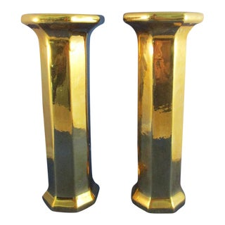 1980 Jaru Gold Geometric Candle Holders With Original Tags - A Pair For Sale