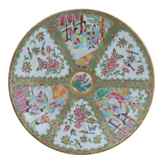 Chinese Export 19th Century Famille Rose Charger For Sale