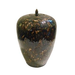 Contemporary Ginger Jar