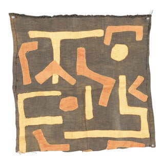 Kuba Cloth Textile From the Kuba Kingdom of Central Africa For Sale