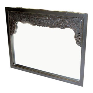 1980s Large Wall Mirror With Carved Frame For Sale