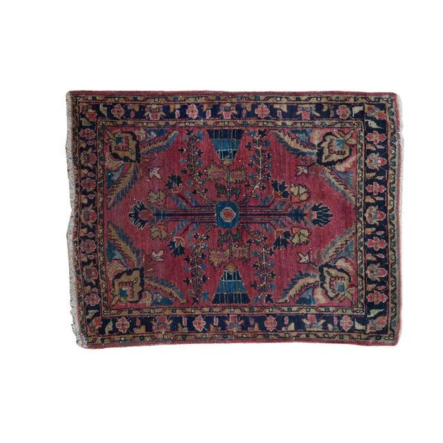 "Vintage Persian Sarouk Rug Mat - 2'3"" X 2'9"" - Image 1 of 7"