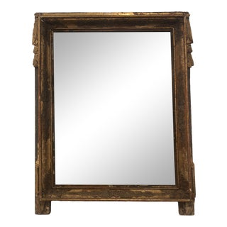 20th Century French Gold Wall Mirror