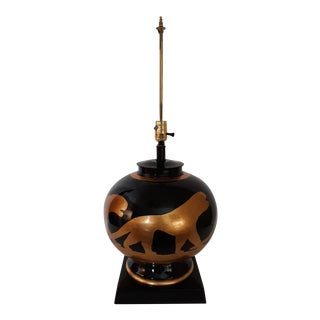 Mid 20th Century Modern Gilt Cats on Black Ceramic Sphere Table Lamp For Sale