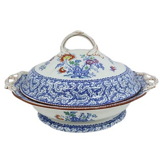 Ashworth Georgian Pattern Tureen For Sale