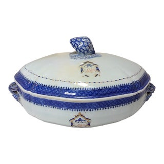 Chinese Covered Serving Dish For Sale