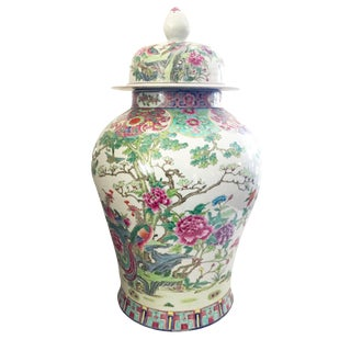 "Famille Rose Porcelain Ginger Jar 25.5"" H For Sale"