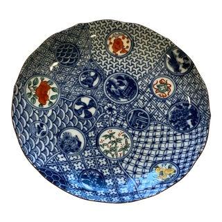 1950s Vintage Asian Decorative Bowl For Sale