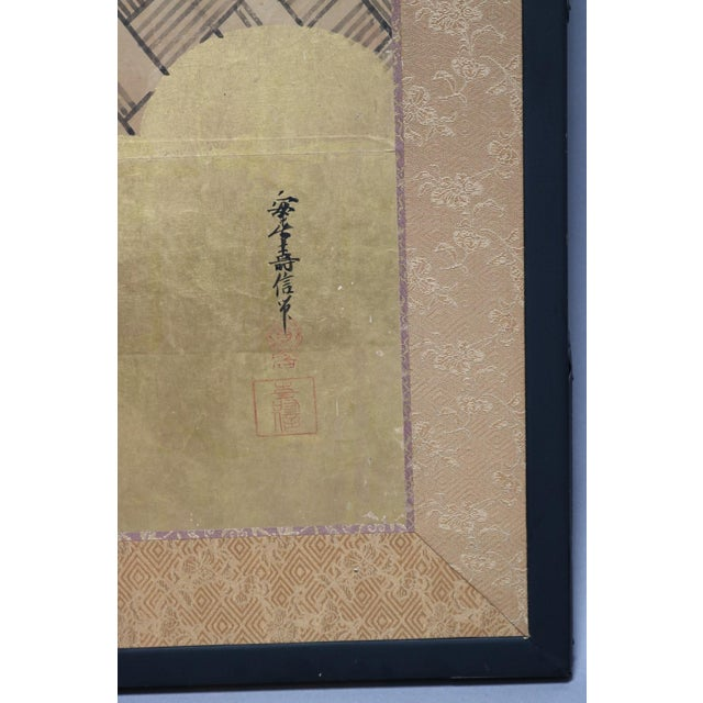 Paper Four Panel Gold Tree Japanese Screen For Sale - Image 7 of 8