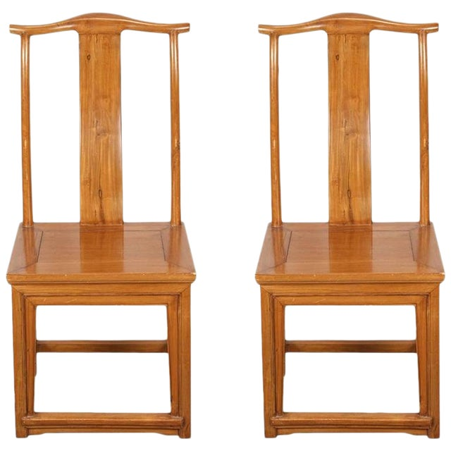 Chinese Ming Style High Back Elm Chairs - a Pair For Sale