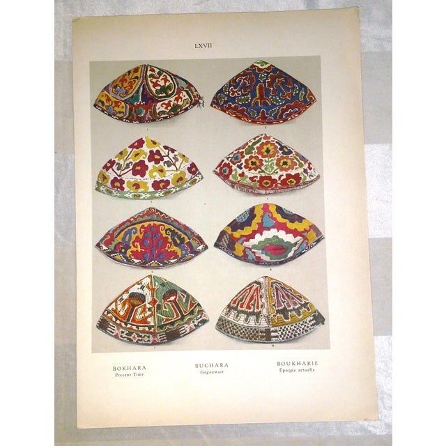 Early 20th Century Eastern European Embroidery Prints - A Pair - Image 4 of 4