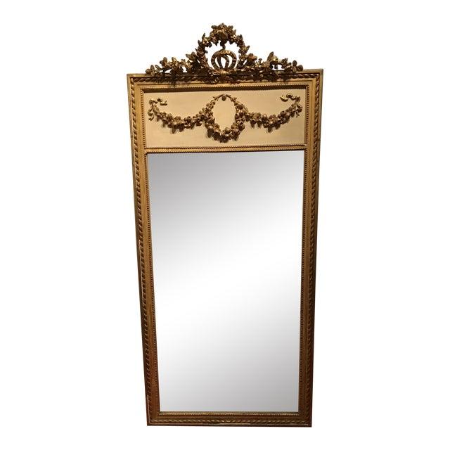 Louis XVI Style Mirror For Sale