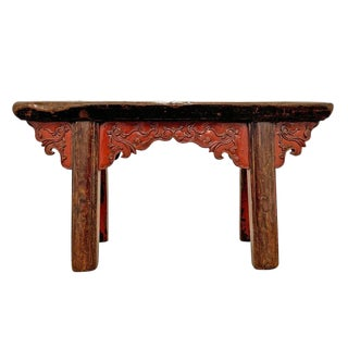 19th Century Vintage Chinese Petite Bench For Sale