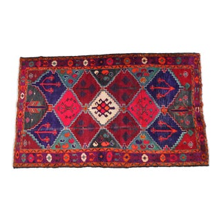 1940s Vintage Persian Rug - 4′9″ × 7′10″ For Sale