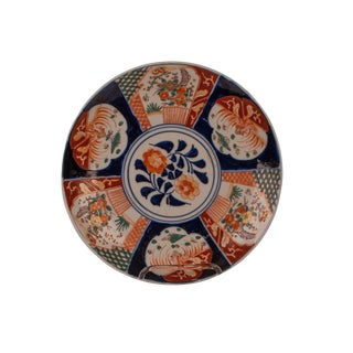 1890s Japanese 2 Flower Imari Charger For Sale