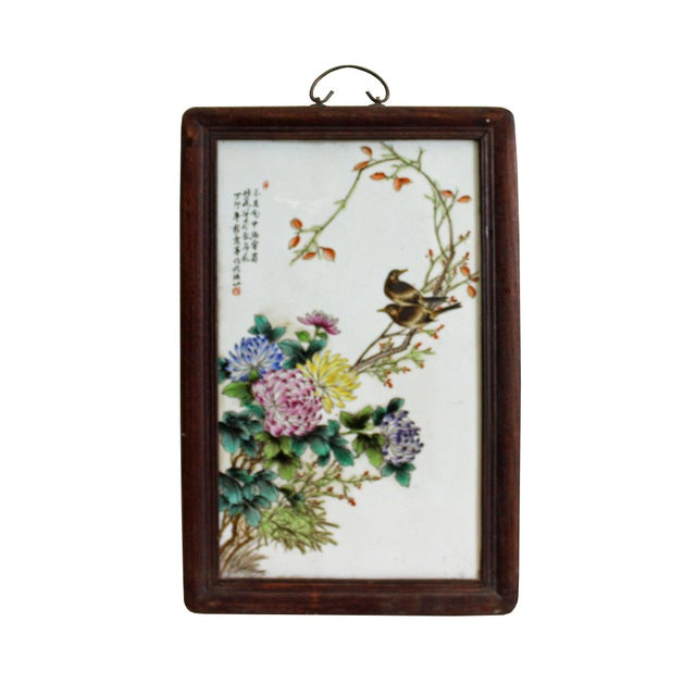 Brown Chinese Rectangular Rosewood Porcelain Flower Birds Scenery Wall Plaque For Sale - Image 8 of 8