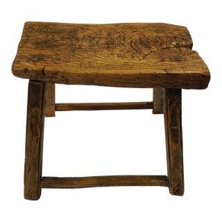 Antique Rustic Primitive Stool For Sale