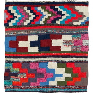 "Vintage Persian Flatweave Kilim Rug – Size: 3' 4 "" X 4' 5"" For Sale"
