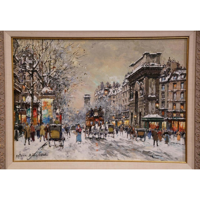 This exquisite pair of oil on canvas paintings in painted frames, feature two well known street scene views of Paris,...