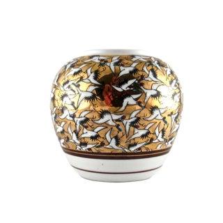 Vintage Japanese Kutani Ceramic Vase For Sale