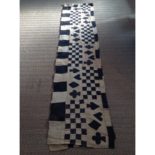 Vintage African Kuba Cloth - Image 2 of 8