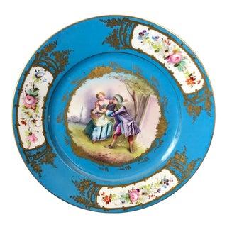 Antique France Lovers Scene Multi-Color Sevres Porcelain Charger Plate For Sale