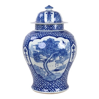Early 20th Century Vintage Blue White Temple Jar For Sale