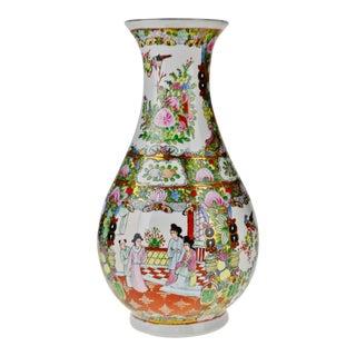 Vintage Hand Painted Japanese Porcelain Vase For Sale