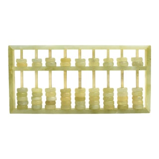Late 20th Century Serpentine Abacus For Sale
