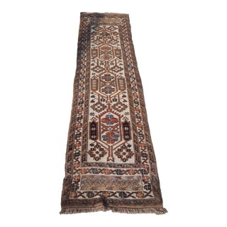 Nomadic Tribal Barjasta Kilim Rug - 2″ × 9″ For Sale