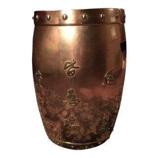 Mid-Century Brass Drum For Sale