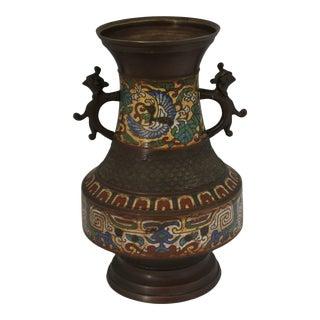 Vintage Asian Brass & Painted Flat Enamel Cloisonne Urn