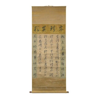 Traditional Chinese Brush Art Works Calligraphy Scroll Wall Art For Sale