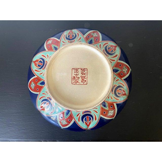Japanese Ceramic Glazed Bowl Makuzu Kozan Meiji Period For Sale - Image 9 of 13