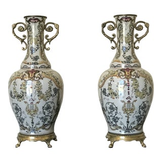 Dominic Hand-Painted Porcelain Urns - A Pair