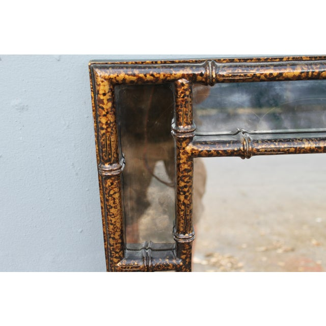 Mid-Century Faux Tortoise Wall Mirror - Image 3 of 11