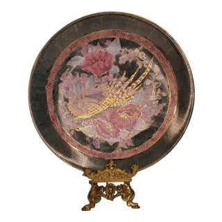 Vintage Chinese Green Gold Pink Floral Peacock Motif Plate For Sale
