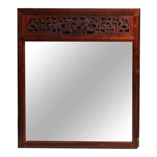 Contemporary Elm Framed Mirror Incorporating a Fine Antique Chinese Carving For Sale