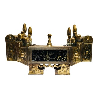 Turkish Brass Valet Shoe Shine Decorative Stand Valet