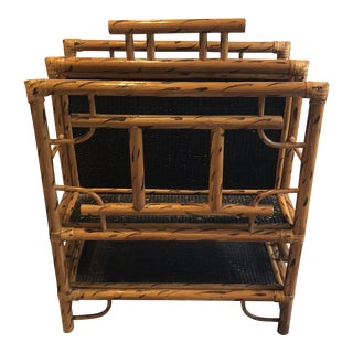 Vintage Tortoise Shell Painted Rattan Magazine Rack